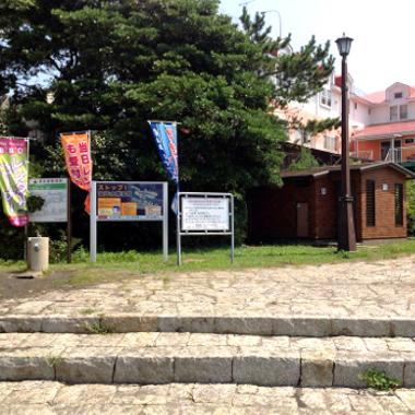 城ヶ島ビーチにあるトイレと水場。譲り合って使ってね